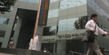 AFP evalúan inversión en fondos administrados por Penta AGF por riesgo reputacional