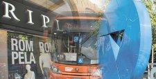 Foco del SII sobre Ripley, Alsacia y CorpBanca está en aportes irregulares a campañas parlamentarias