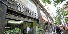 AC Inversions: Bancos hacen auditorías para descubrir cómo Santos pudo operar sus cuentas