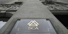 Sueca SCA reorganiza operación regional tras caso de colusión con papelera de los Matte